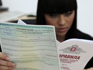 Сумма выплаты по номеру дела в РОСГОССТРАХ