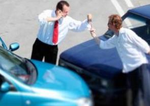 Виновник дорожно-транспортного происшествия всегда сталкивается с ответственностью