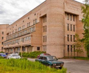 Бюро судебно-медицинских экспертиз