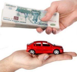 Перерасчет рыночной стоимости автомобиля