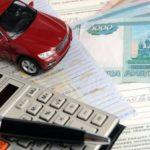 Вред при КАСКО в ДТП должен полностью оплачиваться страховой компанией