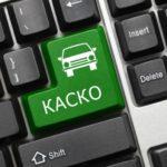 Должен ли виновник ДТП платить страховой компании, если у потерпевшего КАСКО?