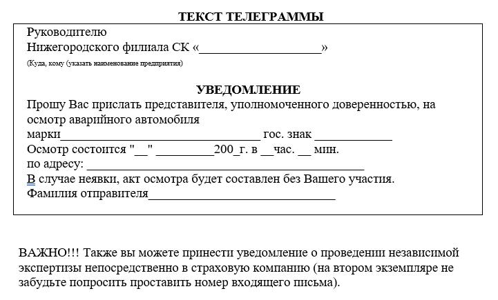 Постановление о расслелении поселка торфопредприятие