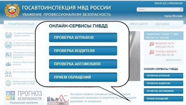 Соц нормы электроэнергии ростовская область