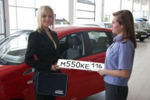 Доверенность на постановку автомобиля на учет - образец 2018