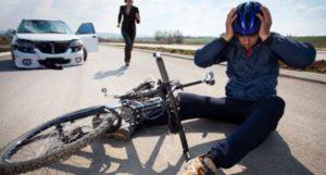 Момент происшествия на дороге