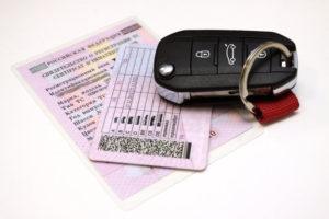 восстановить водительские права
