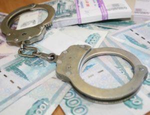 Арест, штраф, лишение свободы