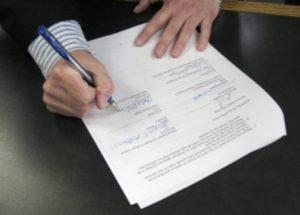 Соглашение о возмещении ущерба при ДТП, образец