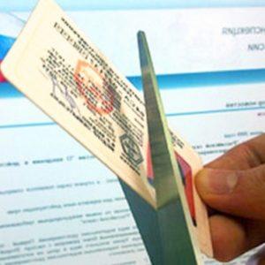 Ходатайство о не лишении водительских прав