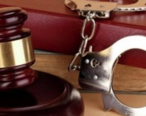 Уголовное наказание