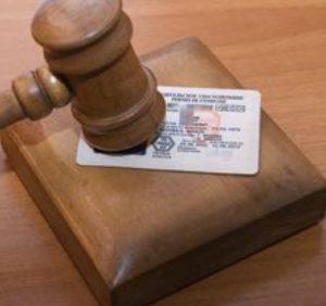 Забрать водительское удостоверение у иностранного гражданина
