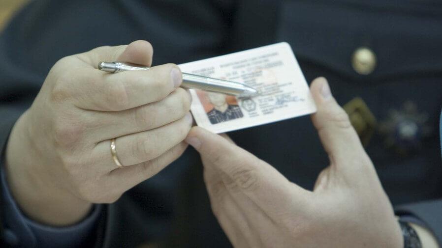 Роль банков в кредитовании субъектов малого и среднего бизнеса