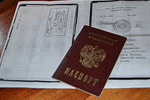 Паспорт с ксерокопиями
