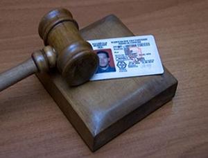 Решение суда по лишению прав