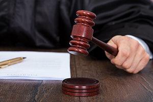 Лишение прав по решению суда