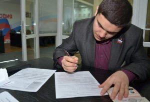 Образец бланка заявление на получение водительских удостоверений по окончании срока