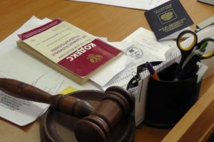 Какой судья лишает водительских прав