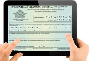 Уловки страховщиков или как купить ОСАГО в Москве без «допов»