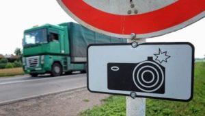 обжаловать штраф за превышение скорости с камеры