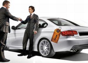права потребителя некачественный автомобиль