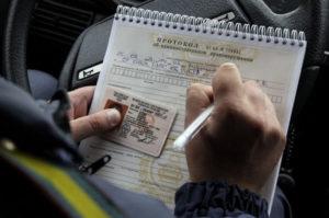 за что лишают водительских прав в 2018-2019