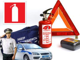 инспектор ДПС требует огнетушитель