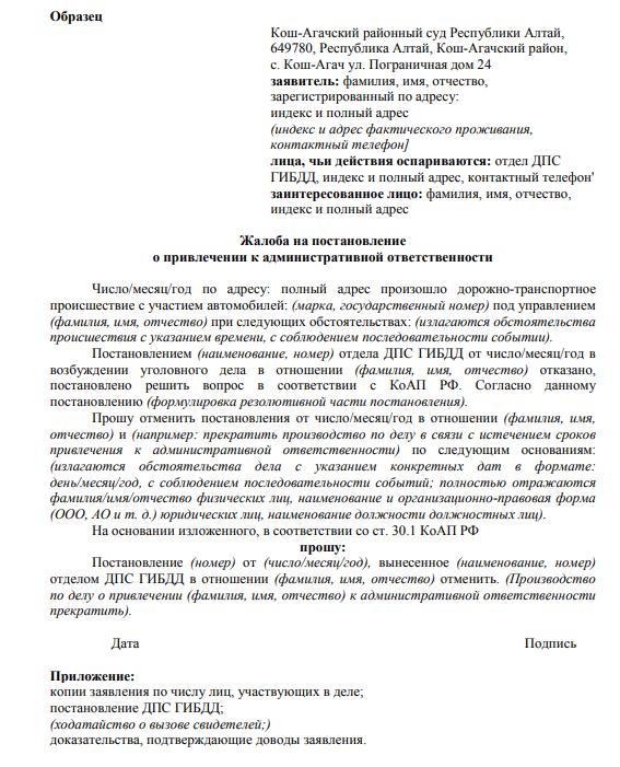 Иностранный гражданин получил гражданство рф военный учет