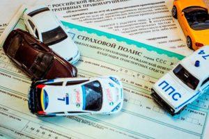 Как купить гражданину украины автомобиль в россии