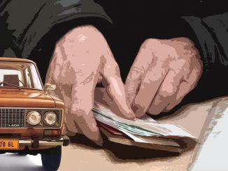 транспортный налог для пенсионеров в 2019