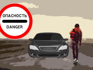 Ребенок просит подвезти: очень опасная автоподстава может лишить вас репутации