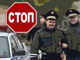 Через сколько минут инспектор ДПС должен подойти к водителю после остановки?