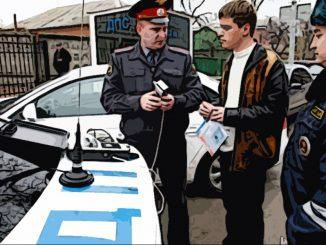 Инспектор ГИБДД просит быть понятым. Можно ли отказаться?