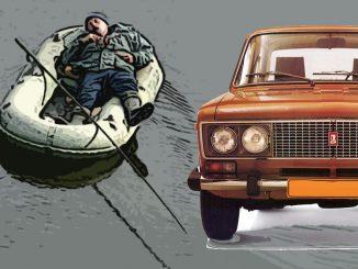 В пьяном виде управлял лодкой – лишился прав на автомобиль?