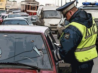 Могут ли проверить документы сидящего в машине?