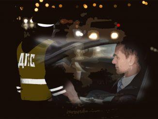 Зачем инспектор ГИБДД обманом просит ночью выйти из машины?