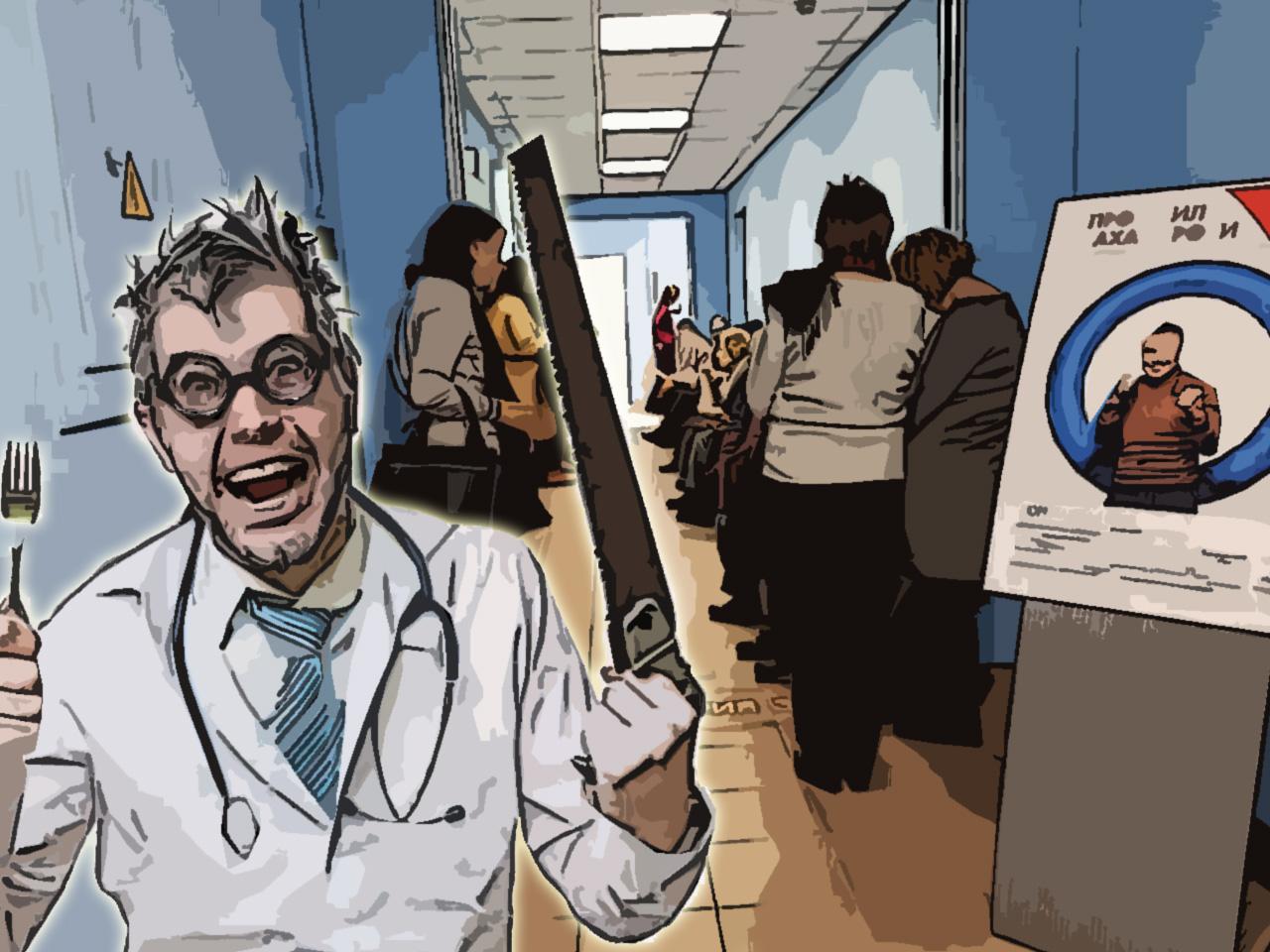 «Нет талонов на УЗИ»: отказ поликлиник комментирует юрист