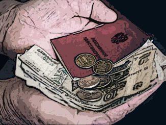Какие налоговые льготы на имущество положены пенсионеру?