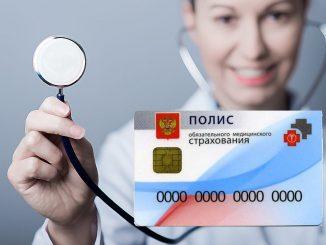 Всех граждан РФ обследуют бесплатно за 2 года: новый приказ Минздрава