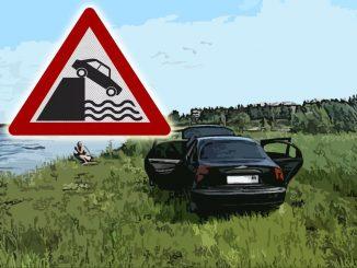 Внимание рыбакам: штраф 4500 рублей за стоянку авто на берегу водоема