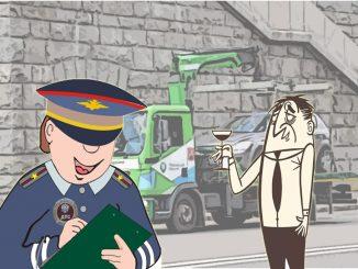 Лишили прав за пьянку за рулем пока ждал… эвакуатор
