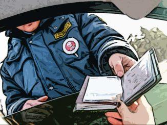 Нужно ли возить с собой водительские права в 2019 году?