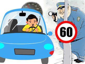 Как ГИБДД штрафуют за превышение скорости даже на 5-10 км/ч