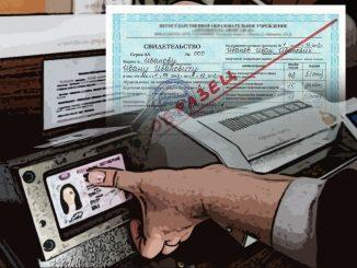 Нужна ли справка из автошколы при замене водительских прав?