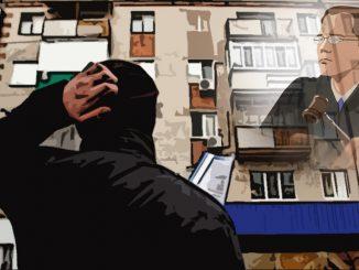 ВС РФ обязал жильцов показывать свои квартиры сотрудникам ЖКХ