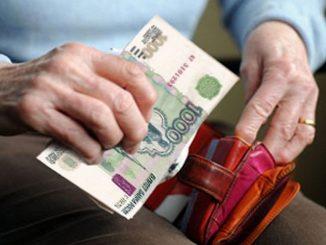 Какие налоги могут не платить пенсионеры в 2019 году?