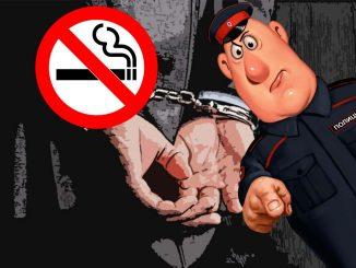 Арест за курение на улице. Законно ли?!