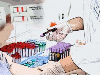 Водителей начнут в обязательном порядке проверять на наркотики