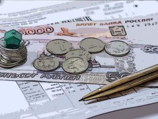 Кому из пенсионеров и малоимущих положены субсидии по ЖКУ?