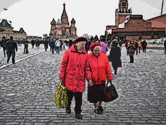 Льготы для пенсионеров Москвы в 2020 году